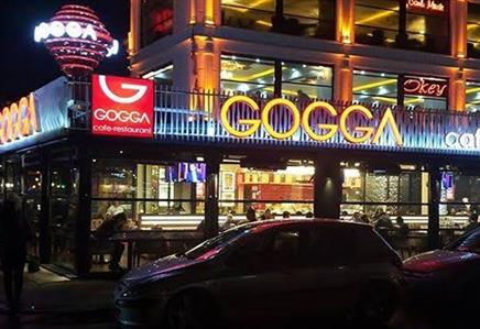 GOGGA CAFE RESTORAN
