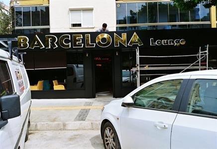 Barcelona Louge