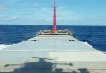 Csa Denizcilik fat