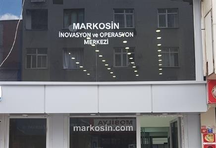 Markosin
