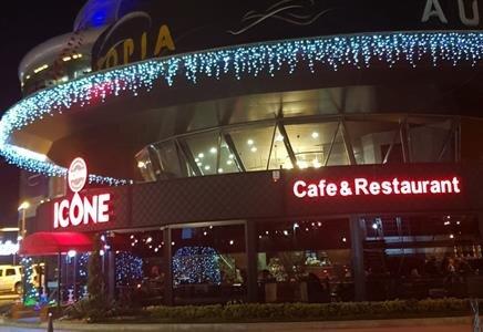 İcone cafe
