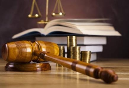Adalet Emlak Ve Hukuksal Danışmanlık