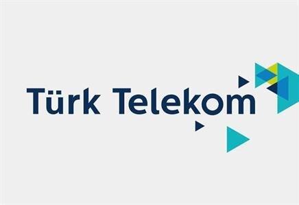 TÜRK TELEKOM  ERZURUM TERMİNAL CADDESİ ANA BAYİİ