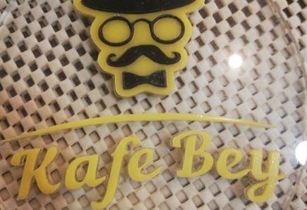 Cafe Bey