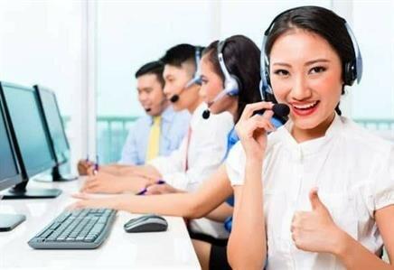 Deha Call Center