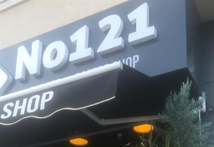 No 121 Burger