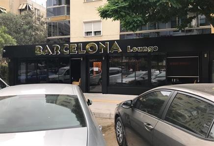 Barcelona Lounge