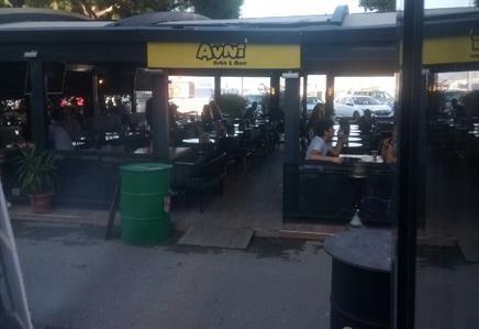Avni Cafe Bistro & More