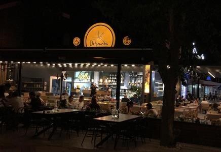 Değirmen Cafe Hookah