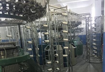 1907 Sezgin Örme Sanayi Ve Ticaret Limited Şirketi