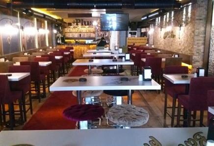 A+Plus Cafe Restorant
