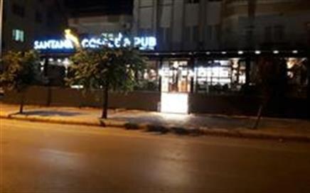 SANTANA COFFEE&PUB