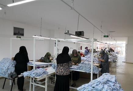 Çağser Tekstil