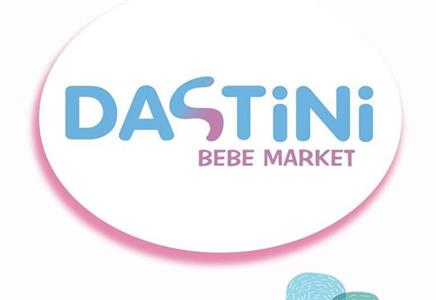 Dastini Bebe Market Muğla