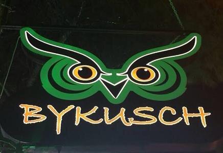 Bykusch cafe