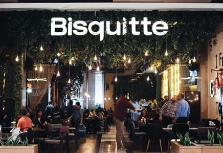 Bisquitte Agora AVM