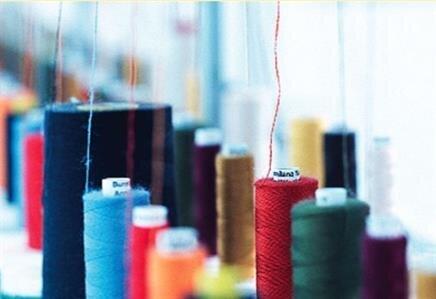 Çalışkan Tekstil 👚👗🧥