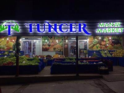 Tuncer Manav Market