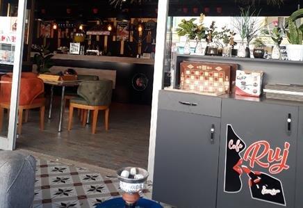 Ruj Cafe