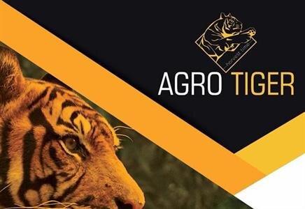 Agro Tiger Tarım Makinaları