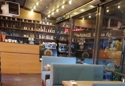 Eğilmez Cafe