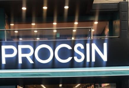Procsin