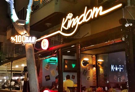 Kingdom Cafe&Bar