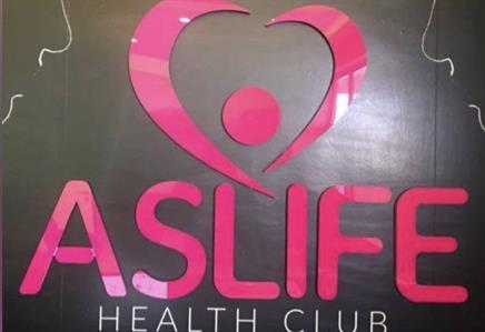 Aslıfe Health Club