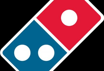 Dominos Pizzay