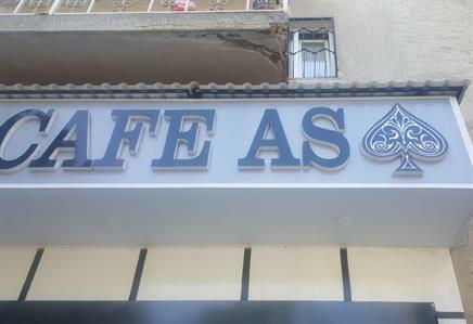 as cafe