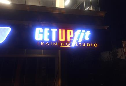 Get Up Fit