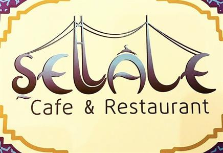 Şelale Cafe Restaurant