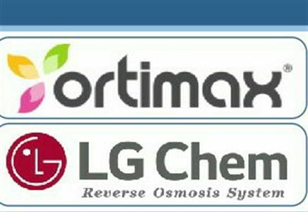 LG Ortimax