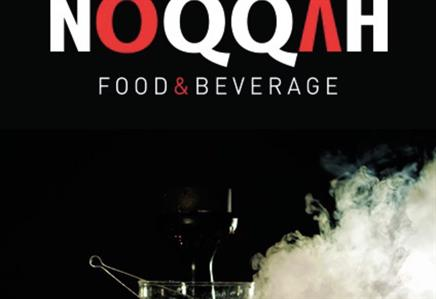 NOQQAH FOOD&BEVERAGE