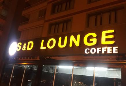 S&D LAUNGE CAFE RESTORANT
