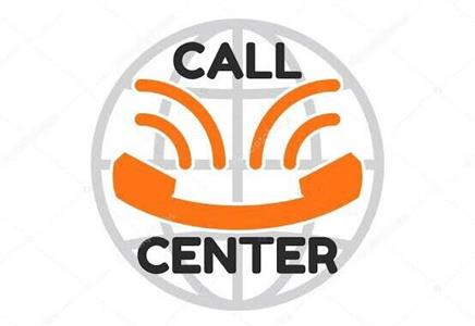 AS-AY CALL CENTER