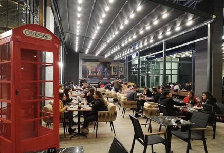 London Cafe İconova