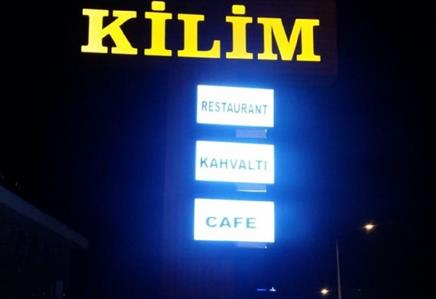 Kilim Cafe Ve Restaurant