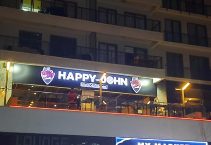 HAPPY JOHN Bistro & Games