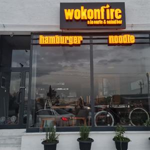 Wokonfire A La Carte Salad Bar