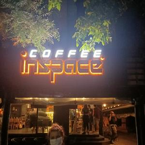 Coffee inspace