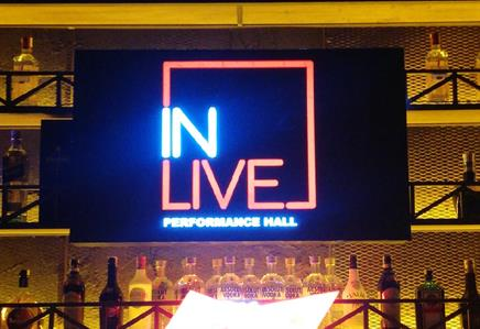 İn Live Performans Hall