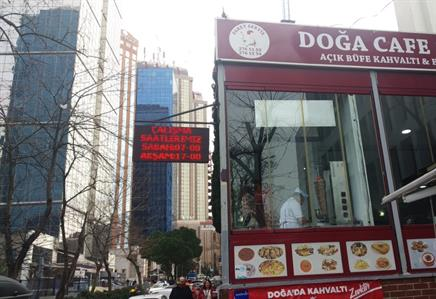 doga cafe restaurant