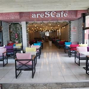 ARES CAFE