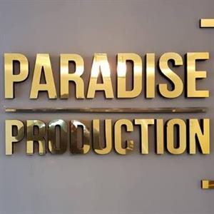 Paradise Production