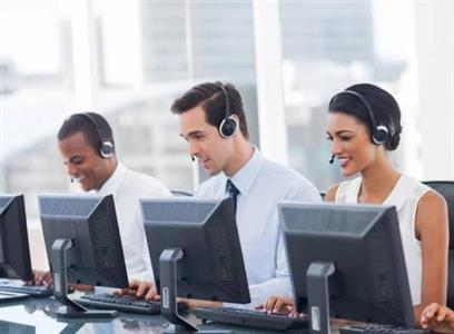 Keep Call Center