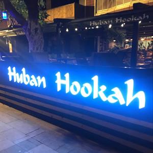 HUBAN CAFE