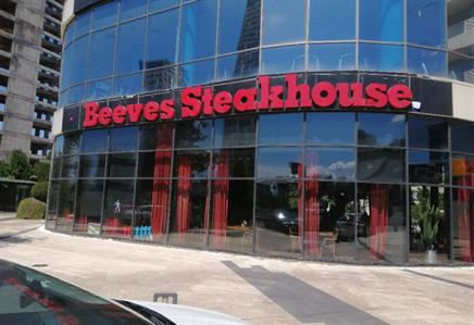 Beeves Steakhouse