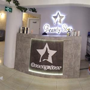 BEAUTY STAR GÜZELLİK SALONU
