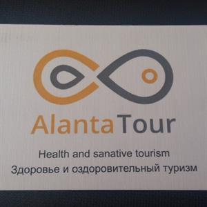 Alanta Travel